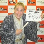日本の落語を世界に伝えるカナダ人落語家のスゴい人!