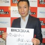 NHK歴代最年少で朝の連続テレビ小説の音楽を担当した作曲家のスゴい人!