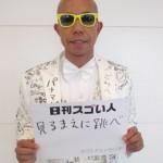 「キングオブコント2012」で優勝したお笑い芸人のスゴい人!