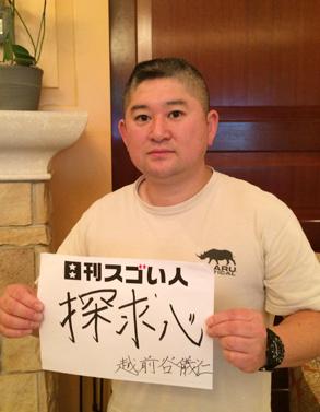 米軍海兵隊員としてイラク戦争の最前線で戦った日本人のスゴい人!