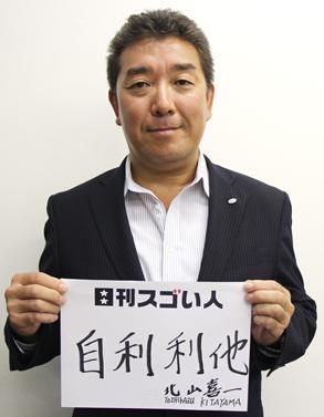節水バルブでシェア日本一を獲得したスゴイ人!