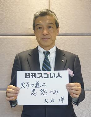 日本の百貨店業界トップを突き進む企業を率いるスゴい人!