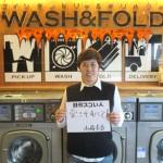 20万人以上が利用する日本初の洗濯代行サービスを立ち上げたスゴい人!