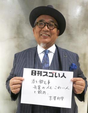 メイドインジャパンの帽子を作り続ける人気ブランドを生み出したスゴい人!