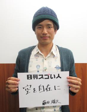 2014年世界熱気球選手権優勝者のスゴい人!