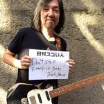 全米トップ視聴率番組に毎晩出演し、世界で活躍する日本人ギタリストのスゴい人!