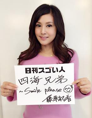 女優として活躍する傍ら、国際活動に力を注ぐスゴい人!