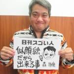 東日本大震災の被災地で6千人以上の似顔絵を描き続けているスゴい人!