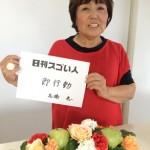 42歳で日本有数のPR会社を立ち上げたスゴい人!