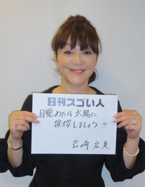 日本レコード大賞・歌唱賞など多数の賞を受賞した女性歌手のスゴい人!