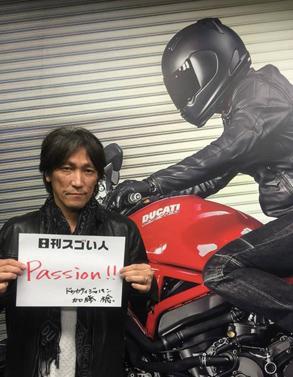 イタリア老舗オートバイメーカー日本法人をV字回復に導くスゴい人!