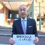 日本最大の劇団の会長を務めるスゴい人!