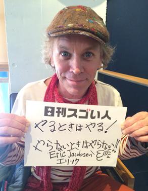 NHK教育テレビ「えいごであそぼ」のお兄さんとして活躍し続けるスゴい人!