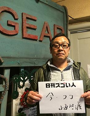 日本初のロングランノンバーバルエンターテイメントを作ったスゴい人!