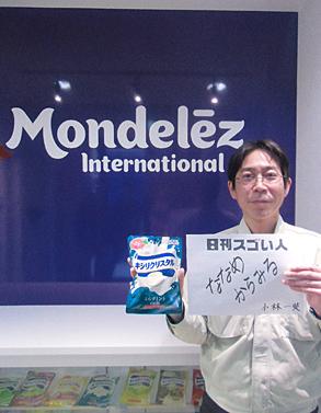 世界初と言われるキシリトールのキャンディ製品化を成し遂げ、製造特許を取得したスゴい人!