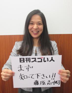 女性と子どもの人権を守る、日本で唯一のNPOを立ち上げたスゴい人!