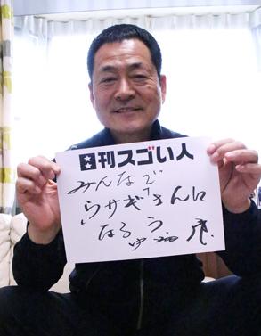 アテネ五輪野球日本代表監督を務めたスゴい人!