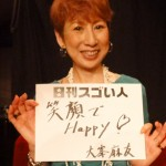 宝塚歌劇団宙組・初代組長を務めたスゴい人!