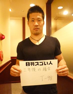 日本人ムエタイ選手として6つのタイトルを獲得したスゴい人!