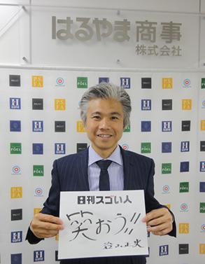 日本全国に442店舗のスーツ専門店を展開する企業を率いるスゴい人!