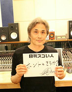 オリコン年間チャート作曲家部門史上初のCDシングル売上1000万枚超えを達成したスゴい人!
