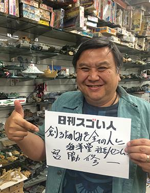 日本にフィギュアブームを巻き起こしたスゴい人!
