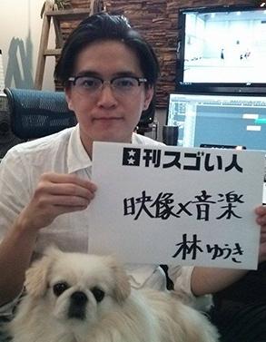 NHK連続テレビ小説等多数の映像音楽を手掛ける作曲家のスゴい人!