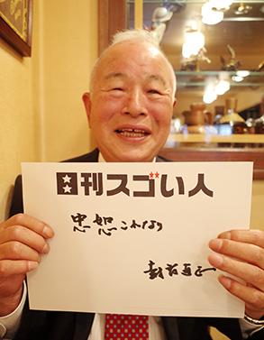 メイドインジャパンの靴下チェーンを世界に展開するスゴい人!