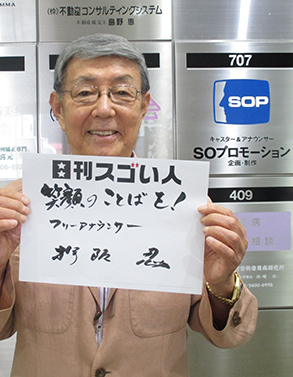 押阪忍の画像 p1_12
