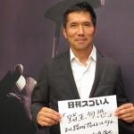 日本最大級のゴルフ専門総合WEBサイトを生み出したスゴい人!