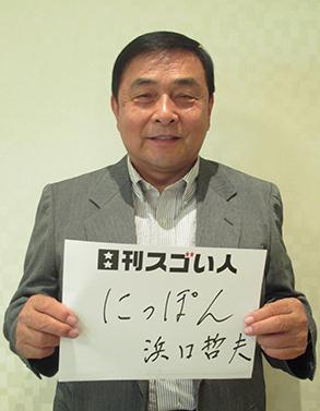 昭和の時代に15年間続いた大人気番組を制作し、30年の時を経て復活させたスゴい人!