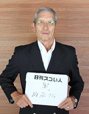 現役時代に挫折をしながらも、日本一のピッチングコーチになったスゴい人!