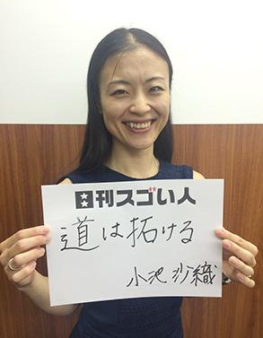 ロシア国立クレムリン・バレエ団で日本人初のプリンシパルダンサ―になったスゴい人!