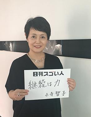 """日本人初!""""ジュエリー界のオスカー""""HRD AWARDSグランプリを受賞したスゴい人!"""