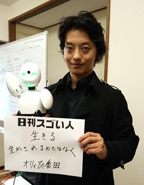 """""""分身ロボット""""を開発し医療の世界に貢献しているスゴい人!"""