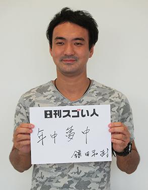 日本初のYouTuber向けプロダクションを創業したスゴい人!