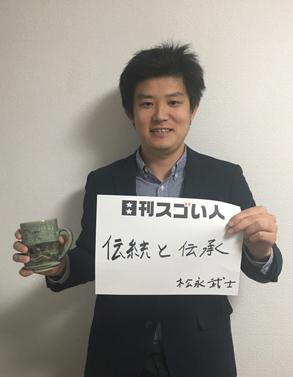 東日本大震災で全滅してしまった相馬焼を復活させたスゴい人!
