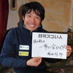 ケガで障がいを負っても果敢に攻め続け平昌冬季パラリンピックを目指すスゴい人!