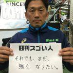 北京パラリンピックから3大会連続で日本代表入りを果たすスゴい人!