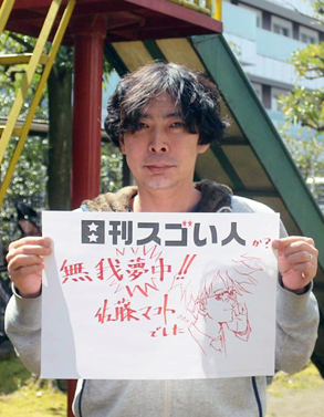 映画化・ドラマ化された『サトラレ』を描いたスゴい漫画家!