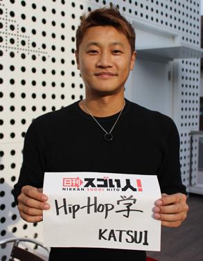 数々の大会で優勝し、Hip-Hopで世界を繋ぐスゴい人!