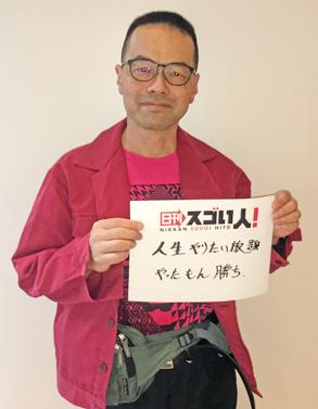 戦場ジャーナリストから転身、日本初のプロ・バグパイプ奏者となったスゴい人!