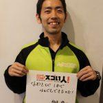 日本初の縄跳び教室を作り、シルク・ドゥ・ソレイユに出演したスゴい人!
