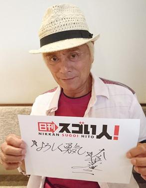 『宇宙刑事ギャバン』を演じたアクションヒーローのスゴい人!