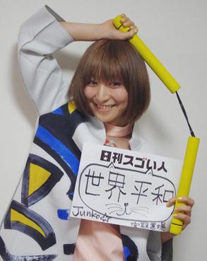 日本最大の振付師コンテスト「LEGEND TOKYO」で大会最多の三冠を受賞したスゴい人!