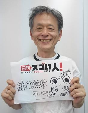 『ぷよぷよ』を作ったゲームクリエイターのスゴい人!