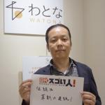 廃業寸前の老舗和傘店の年商を120倍にし、世界に日本の伝統技術を発信するスゴい人!