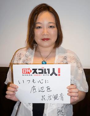 第1回団鬼六賞・大賞を受賞した小説家であり、バスガイドでもあるスゴい人!