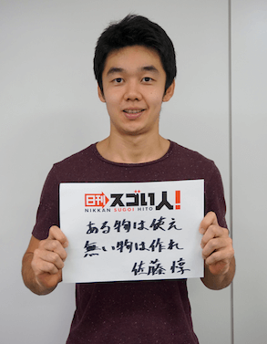 日本人で初めてパルクールの国際指導者資格を取ったスゴい人!