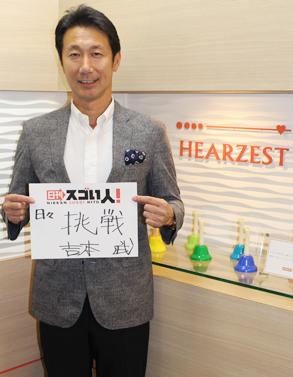 日本で唯一!日本産科婦人科学会の協力を得てビジネスを展開するスゴい人!